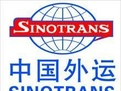 """<strong><span style=""""font-size:16px;"""">中国外运</span> </strong>"""